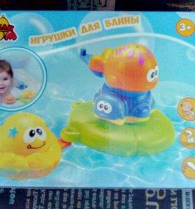 Игрушки для ванной(новый набор)