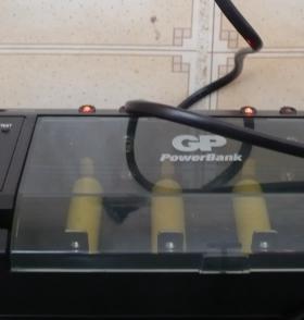 Зарядное устройство gppowerbankpb320GS