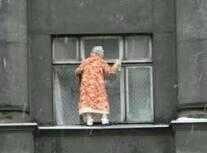 Окна мытьё