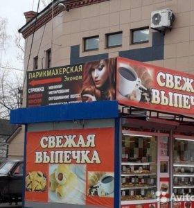 ПАРИКМАХЕР-УНИВЕРСАЛ,МАСТЕР МАНИКЮРА.