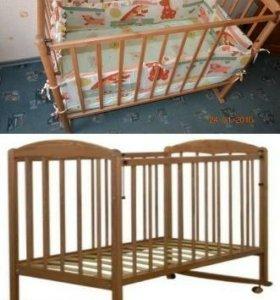 Кроватка детская с матрасом и бампером
