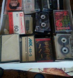 Аудиокасеты