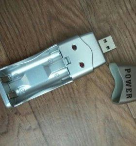 Зарядное от USB для аккумуляторов АА и ААА
