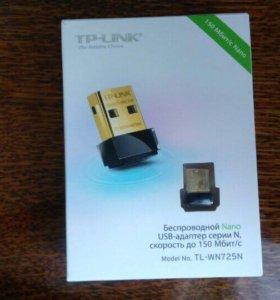 Беспроводной USB-адаптер. Новый