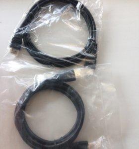 Провода HDMI