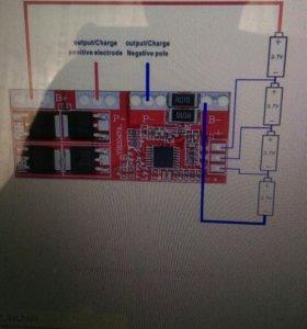 Плата 4S 30A .Зарядное устройство защиты для акб