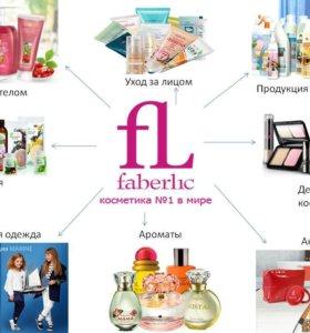 Косметика, парфюмерия и средства для дома