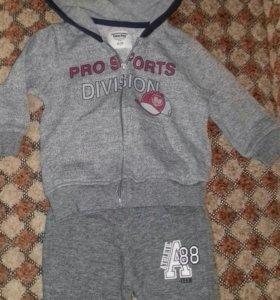 Спортивный костюм малышу
