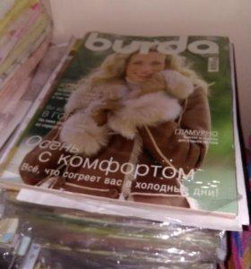 Журналы Бурда разные года выпуска