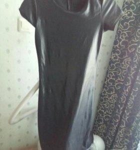 Платье под кожу.