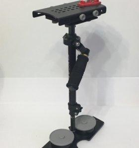 Стедикам flycam