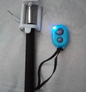 Беспроводной пульт для селфи + селфи палка