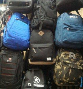 Спортивные и школьные рюкзаки от 500 руб.И выше