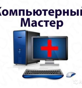 Установка Windows, по, восстановление информации