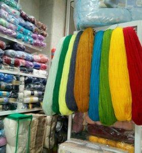 Пряжа для вязания в пасмах