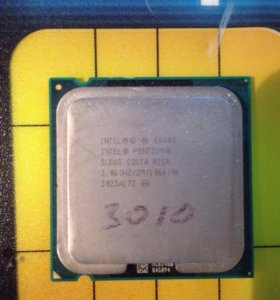 Intel core e6600 3.06GHz