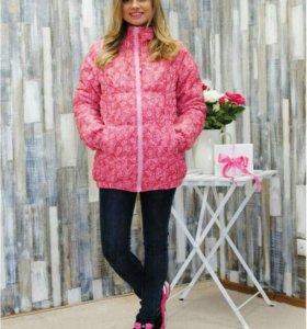 Куртка для беременных розовая