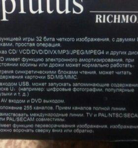 DVD ,ТВ ,USB ,mp 3