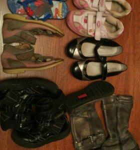 Р.27 Сапоги, ботинки, туфли, кроссовки, босоножки