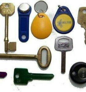 Дубликат домофоных ключей и дверных ключей