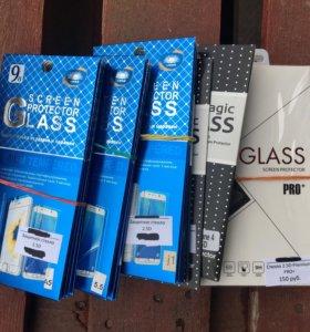Защитные стекла для телефонов Samsung Xiaomi