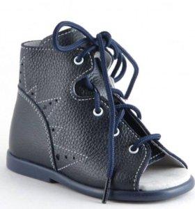 Ботиночки для мальчика «Первый шаг».