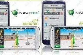 Установка программы навигации navitel на android