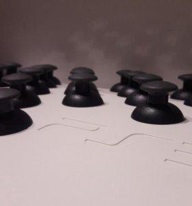 Sony PlayStation 3 стики грибки аналоги