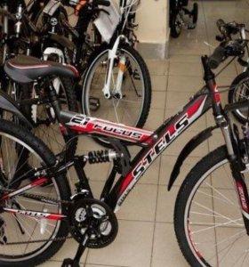 Велосипед стелс фокус. Колеса 26 дюймов