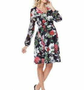 Новое Платье Беременной