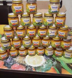 Пюре овощные 29 банок