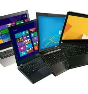 Как настройка и ремонт ноутбуков