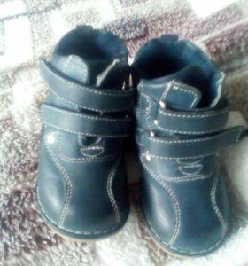 Ботинки мальчуковые.