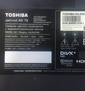 Toshiba 40l6353rk