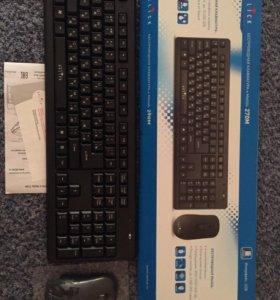 Клавиатура беспроводная + мышь.