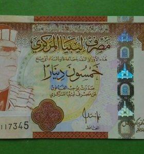 Ливия 50 динар 2008 год Муаммар Каддафи UNC