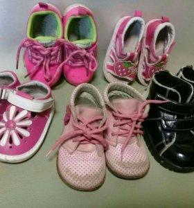 Продам детскую обувь.Размер 20 - 21 .за все 500