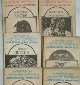 Антология Американской Фантастики (9 томов+)