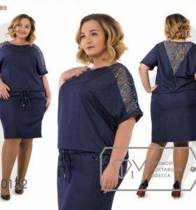 Новые платья до 60 размера