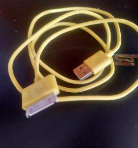 USB провод для плаешета Samsung новый