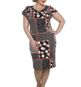 Новое платье сарафан в горох 54 размер Карла