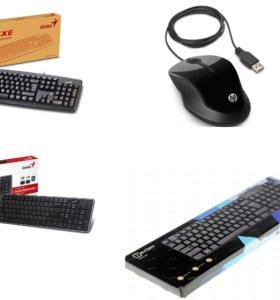 Мышки  .клавиатуры новые