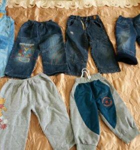 Джинсы, утепленые, комбинезоны, костюм джинсовый