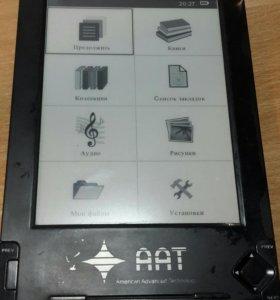 Электронная книга ААТ