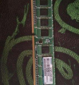 Ddr3 2gb 1333 MHz