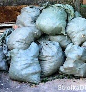 Вывоз мусора с погрузкой .