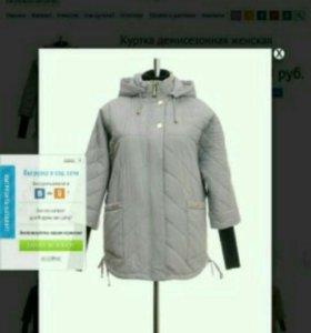 Продам новую демисезонную куртку 52 размера