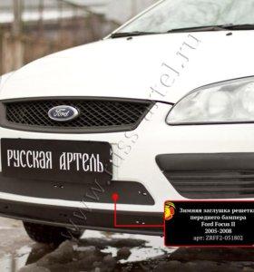 Заглушка переднего бампера Ford Focus II -2008
