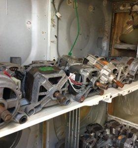 Стиральная Машина двигатели Бу