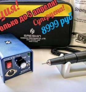 Аппарат для маникюра Strong 793/102L